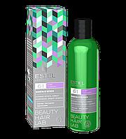 Шампунь від лупи для волосся Estel BEAUTY HAIR LAB SEBO THERAPY 250мл