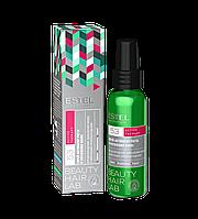 Спрей-активатор роста и укрепления волос Estel BEAUTY HAIR LAB ACTIVE THERAPY 100 мл