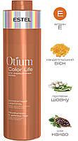 Делікатний шампунь Estel OTIUM LIFE COLOR для фарбованого волосся 1000 мл
