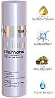 Дорогоцінний масло Estel OTIUM DIAMOND для гладкості і блиску волосся 100мл