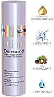 Драгоценное масло Estel OTIUM DIAMOND для гладкости и блеска волос  100мл