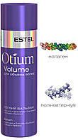 Легкий бальзам для обсягу волосся Estel OTIUM VOLUME 200мл