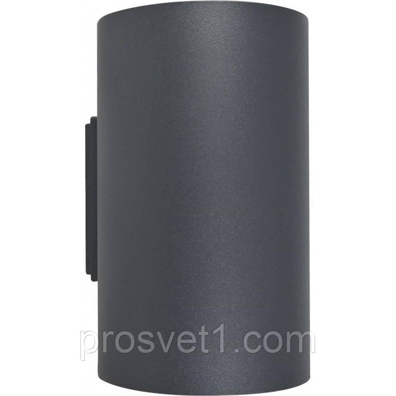 Светильник настенный Nowodvorski TUBE 9318