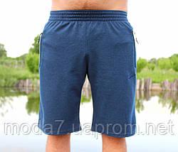 Шорты мужские Nike реплика, фото 3