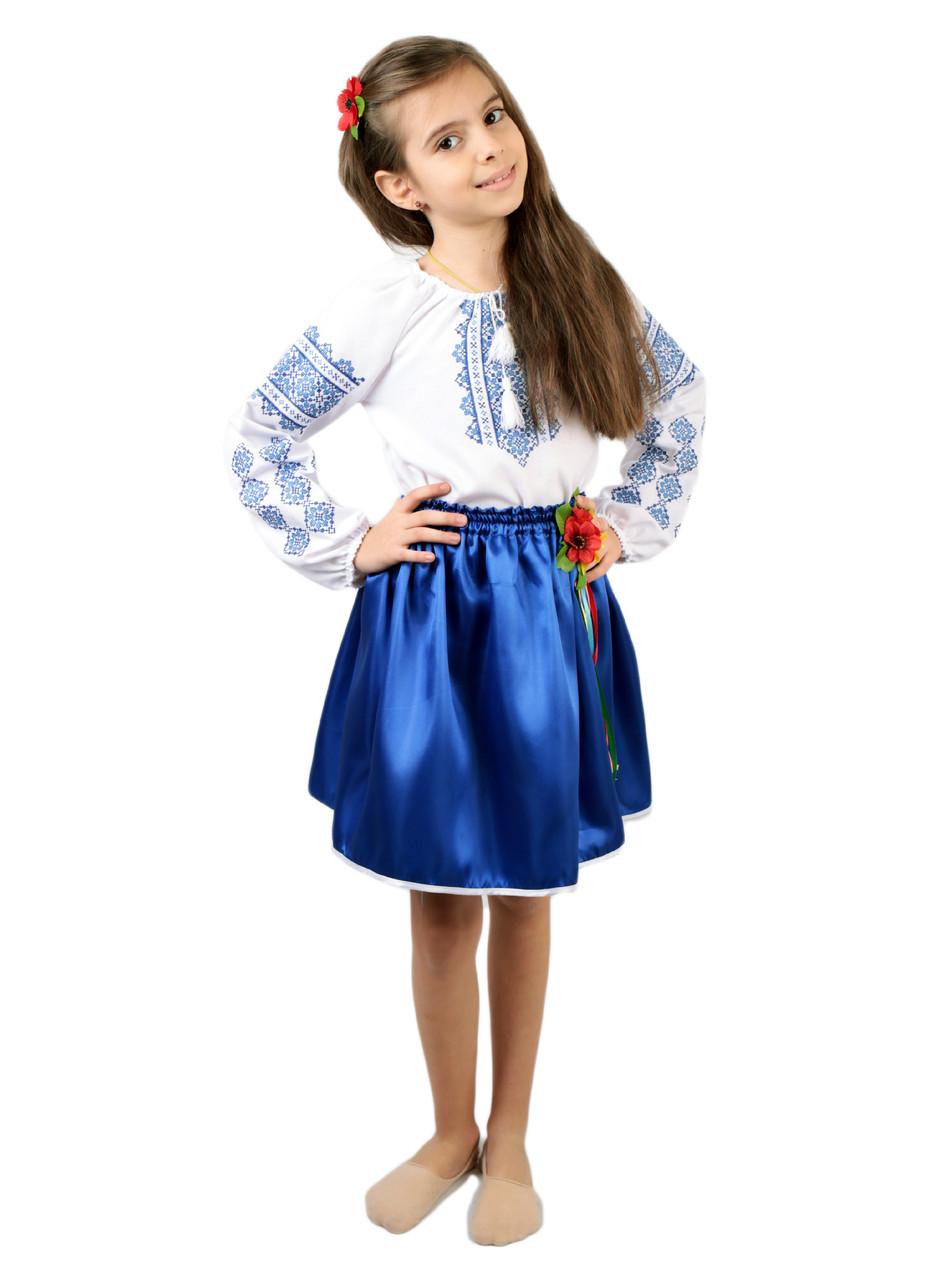 Дитяча спідничка атласна синього кольору