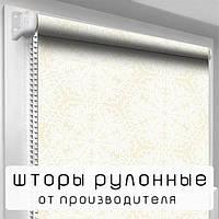 Рулонна штора DecoSharm В901