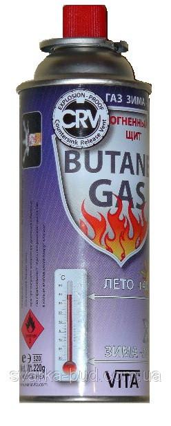 Газовый баллон VITA 220 г Зимняя смесь, фото 1