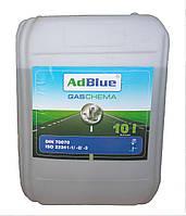 AdBlue (DIN 70070 и ISO 22241-1) жидкость для систем SCR (10 л)