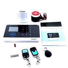 Сигнализация для дома GSM+WIFI JYX G600  + ПОДАРОК: Настенный Фонарик с регулятором BL-8772A, фото 2