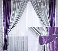 Комбинированные шторы из ткани блекаут. (1,5*2,45) Код е567