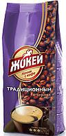Кава Жокей Традіційна у зернах 400 гр.