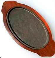 Сковорода чугун порционная на деревянной подставке 340*170 мм