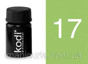 Гель цветной Kodi Professional №17, 4 мл