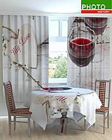 Фотоскатерть+фотоштора на кухню бокал красного вина