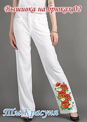 Заготовка на женские брюки под вышивку №02