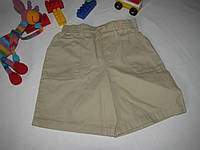 Шорты хлопковые Wonder Kids рост 104 см бежевые 07173