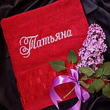 Полотенце с вышивкой любого цвета ! 50х90 см, фото 3