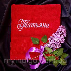 Полотенце с вышивкой любого цвета ! 50х90 см