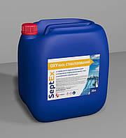 SeptEx Oxy стабилизированный жидкий дезинфектант на основе перекиси водорода 35%,  30 л (33 кг)