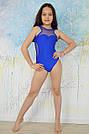 Купальник для танцев и гимнастики из бифлекса синий электрик, фото 3