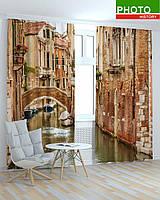 Фотошторы Венеция комплект