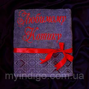 Махровое полотенце с вышивкой банное 70х140 см