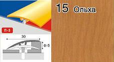 Скрытые порожки алюминиевые ламинированные П-5 30мм орех 1,8м, фото 3