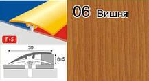 Скрытые порожки алюминиевые ламинированные П-5 30мм бук 2,7м, фото 2