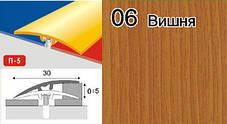 Скрытые порожки алюминиевые ламинированные П-5 30мм дуб 0,9м, фото 3