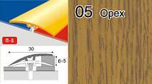 Скрытые порожки алюминиевые ламинированные П-5 30мм бук 2,7м, фото 3