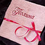 Именные полотенца. Вышивка любого имени , фото 2