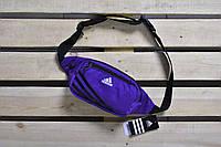 Бананка Adidas текстиль фиолетовая (РЕПЛИКА)
