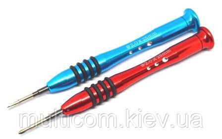 12-06-053. Отвертка прецизионная +2,0 мм с алюминиевой ручкой