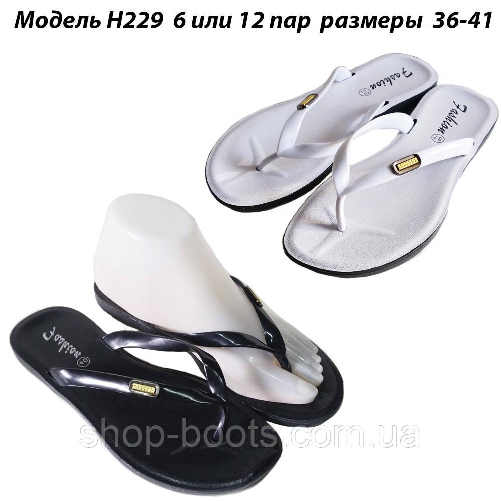 Женские вьетнамки на резиновой подошве оптом . 36-41рр. Модель вьетнамки H 229