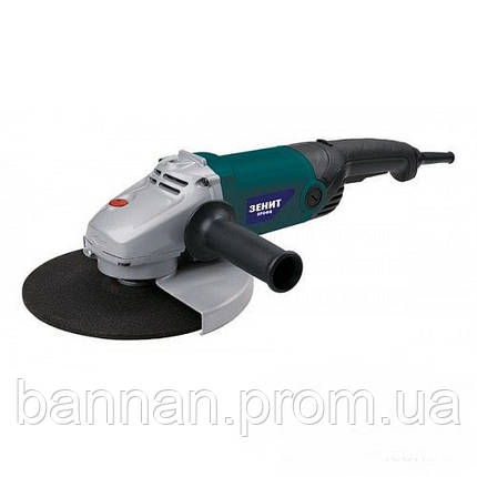 Шлифмашина угловая Зенит  ЗУШ-230/2500 профи, фото 2