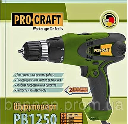 Шуруповерт PROCRAFT PB 1250 , фото 2