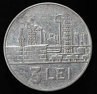Монета Румынии 3 лея 1966 г.