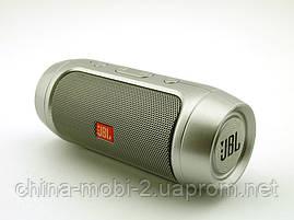 JBL Charge 2+ mini w2 копия, колонка 3W c блютузом MP3 FM, серебряная, фото 2