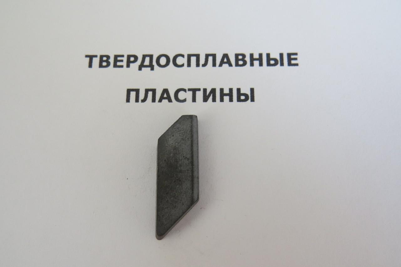 Пластина твердосплавная напайная 15010 ВК8