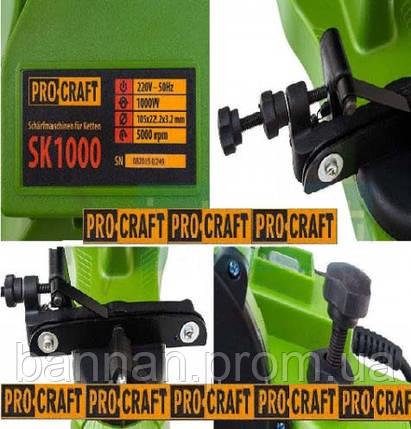 Машина заточная для цепей Procraft SK-1000, фото 2