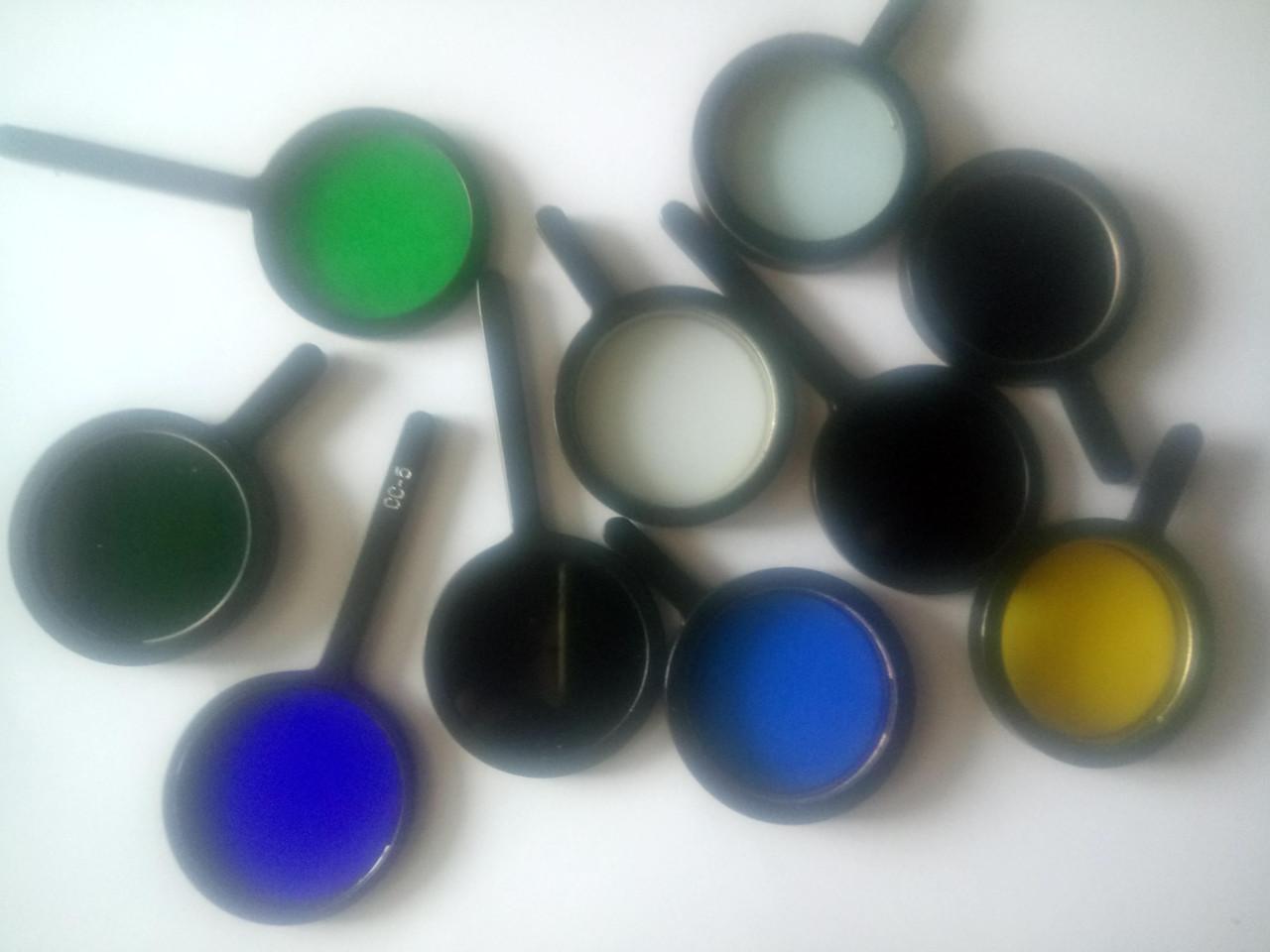 Свето фильтры(оптические образцовые цветные стекла)