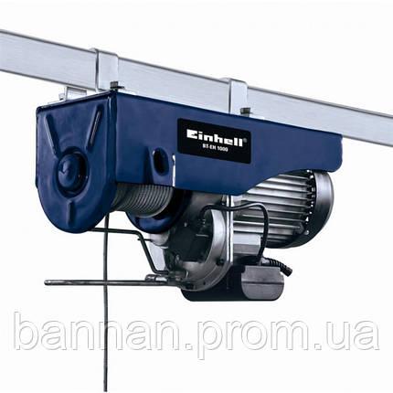 Тельфер электрический Einhell BT-EH 1000, фото 2