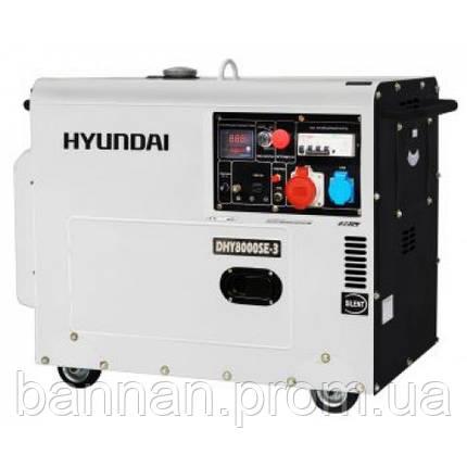 Генератор дизельный HYUNDAI DHY 8000SE-3, фото 2