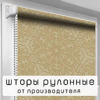 Рулонна штора DecoSharm В902