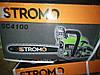 Бензопила Stromo SC 4100