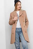 X-Woyz Зимнее пальто  ! LS-8529/1