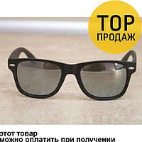 Солнцезащитные очки Ray Ban Wayfarer 2140 зеркальная линза 0e4cb6c885feb