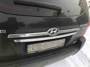 Накладка на дверь багажника Hyundai Tucson