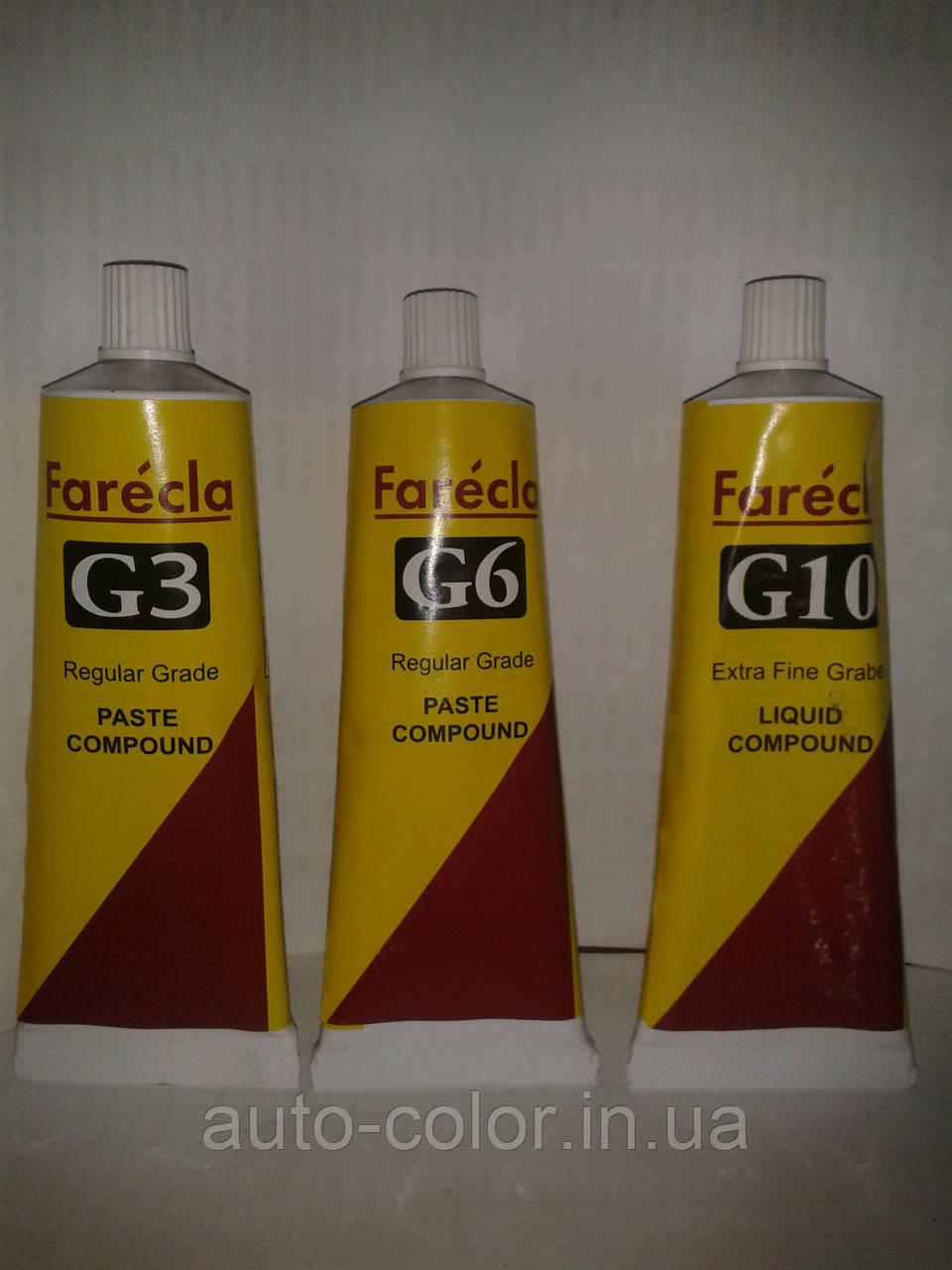 Farecla G6 полірувальна паста Regular Grade 0,150 кг