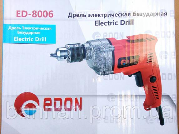 Дрель Edon ED-8006, фото 2